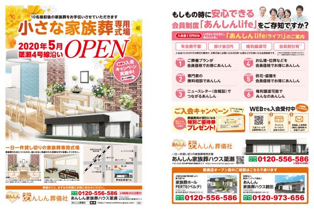 open_s-1